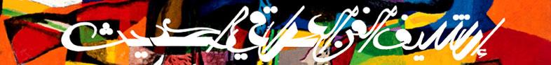 MAIA banner