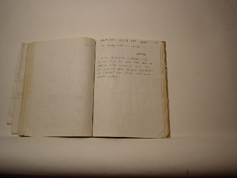 Preview of Trench Book MW I:108-109