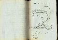 Thumbnail for Trench Book JB V:178-179