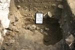 Thumbnail of Site Photo: 27490